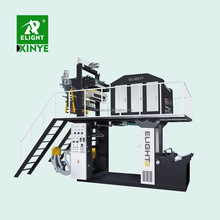 Mini plastic film blowing extruder and letterpress printing machine with film blowing machine on line for package