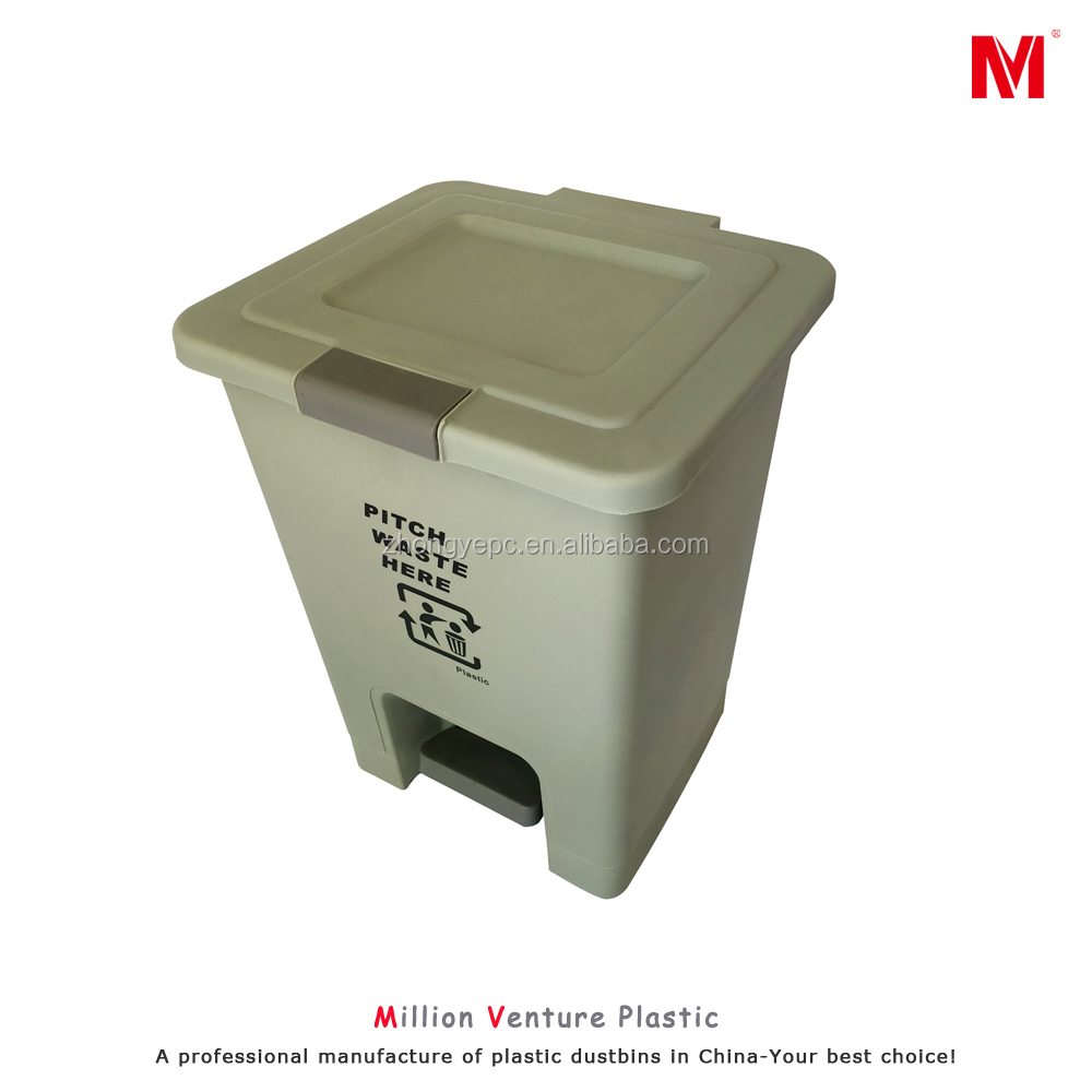 ZE-12D-3 plastic dustbin household waste bin small dustbin pedal dustbin