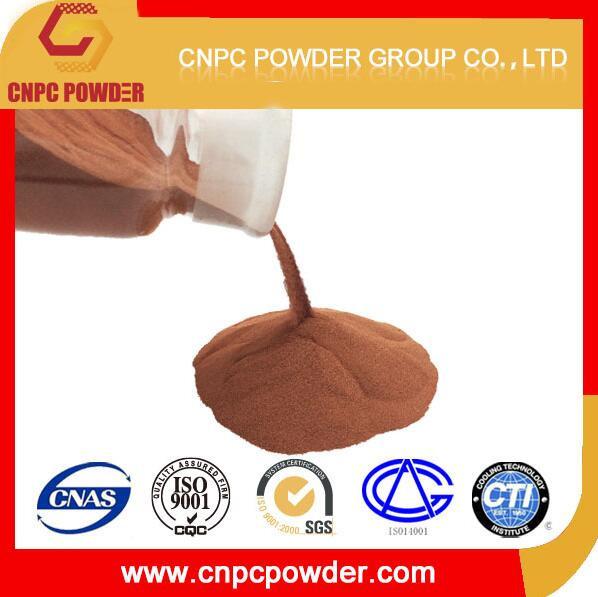 CNPC Powder Ultrafine Copper Powder pointed goat hair powder brush make up copper ferrule