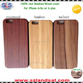 2016 New and Hot Sale custom blank bamboo wooden pc case for Iphone 6 6s IPC363