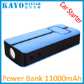 2016 Portable Multi-function car jump starter Power Bank
