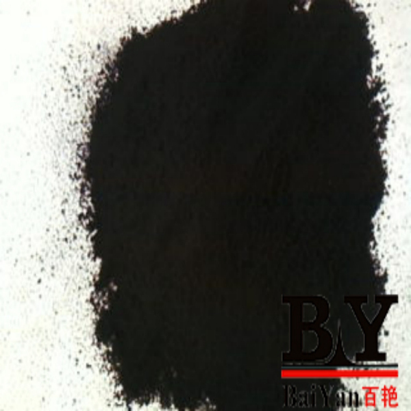 price of carbon black per ton N219 for ink