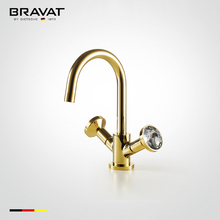 Lead-free Brass Contemporary Pull-down fancy bathroom sink faucets F24287G