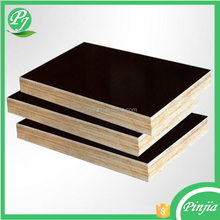 12mm/18mm film faced plywood,formwork plywood/shuttering building construction materials