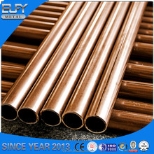 Ningbo Beilun Fayi ASTM air conditioner insulated pvc coated copper tube