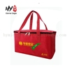New design promotional wholesale insulated cooler bags
