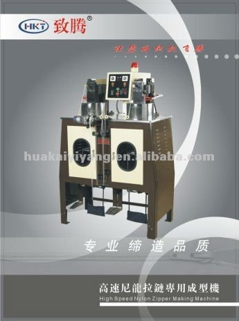 Heavy Duty Zippers Coiling Machine