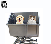 Promotion Factory Made Cheap Stainless Steel Dog Bathtub