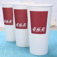 22oz 650ml matte Surface customized Biodegrade-PLA Hot Coffee to go Paper Cup for party, picnic, taste, promotion, take away