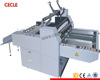 YFMB-920A Semi-automatic laminating machine for a4 size price