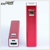 Super Slim Universal Powerbank 2600mAh 2013 New Products On The Market