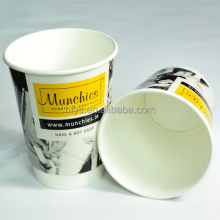 China wholesale hot Double wall paper tea coffee cups personalized disposable cups