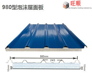 980mm Color Steel Sheet Polyurethane Sandwich Panel for Factory Roof