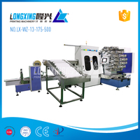 Offset cup printer printing machine