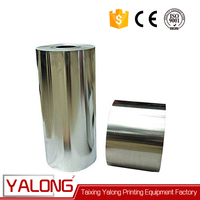 High-Tensibility Printing Strong Industry foils aluminum