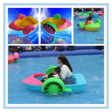 PVC High Quality Swan Paddle Boat,Pedal Powered Boat For Sale
