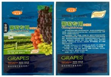 grapes npk fertilizer 100 powder with fulvic acid potassium