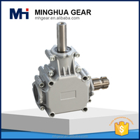 MHB2709-2F.W agriculture machinery vertical gearbox