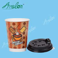Disposable Coffee Paper Cup with Lid
