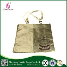 Promotional eco- friendly foldable shopping bag reusable non woven bag