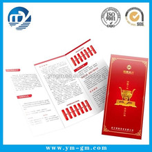 Wholesale product catalouge & advertising catalogues