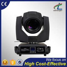 China best quality 230w 7r beam moving head stage light price