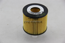 2016 hot selling auto car air filter for LEXUS RX350 OEM 04512-31090