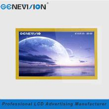 hot sale 46 inch indoor elevator advertising player shopping elevator advertising player shopping mall store lady bouti(MG-470A)