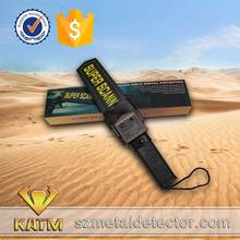 high depth ground metal detector MD3003B1 metal detector for mining