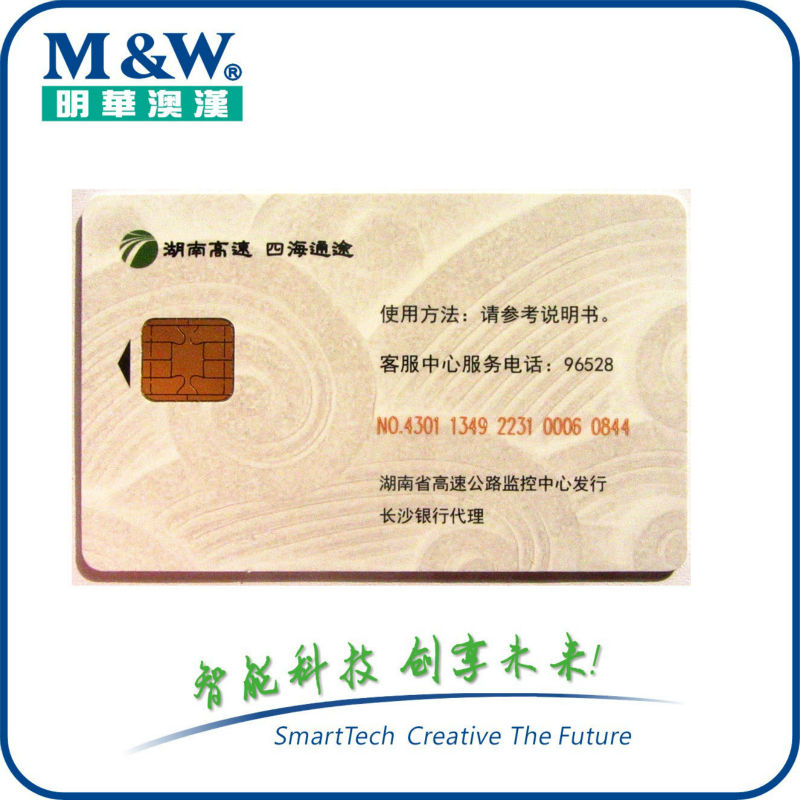 Contact ic card PVC smart card