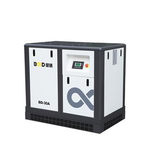 2019 22KW 30HP BD-30A Electric Direct Driven Screw Air Compressor 130CFM