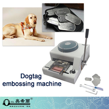 Low price 63 characters number plate manual metal dog tag embossing machine