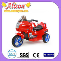Alison C02704 low cost electric universal toy car remote ride-on car