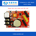 HD-U61 Controller card p10 led sign control led moving board