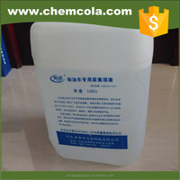 Manufacturer Supply Truck Usage AdBlue urea/DEF urea solution