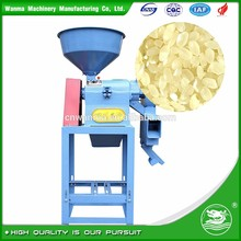 WANMA5324 Mini Rice Miller