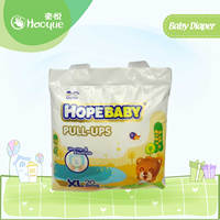 New product of baby diaper pants OEM Manufacturer in CHINA