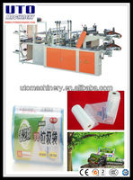 China Best Quality machine make garbage plastic Rolling bags