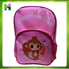 Cute Cartoon Animals Children Bag Kids School Bag kids Packs kids bag Children Backpack