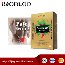 New Best Selling Items Capsicum Rheumatism Pain Treatment Plaster