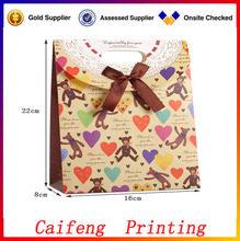 2017 New design printing gift Paper Bag with velcro ,wholesale new printing gift paper bag