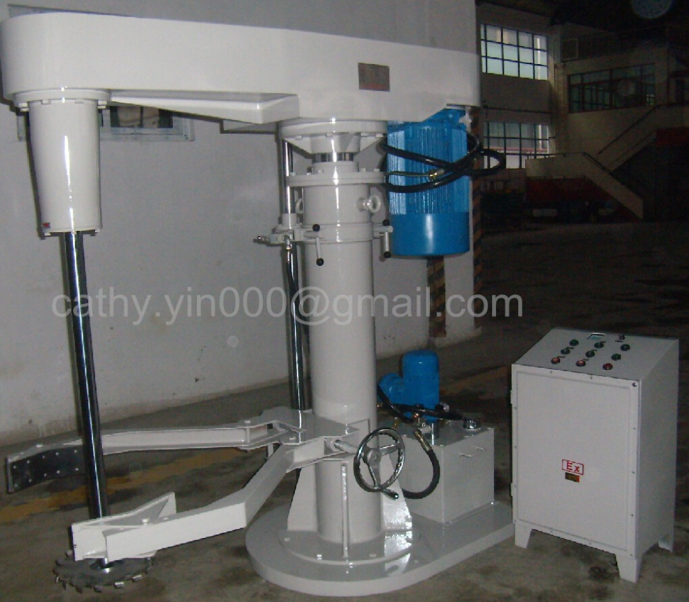 FS45kw single shaft high speed coating mixer with tank arm clamp