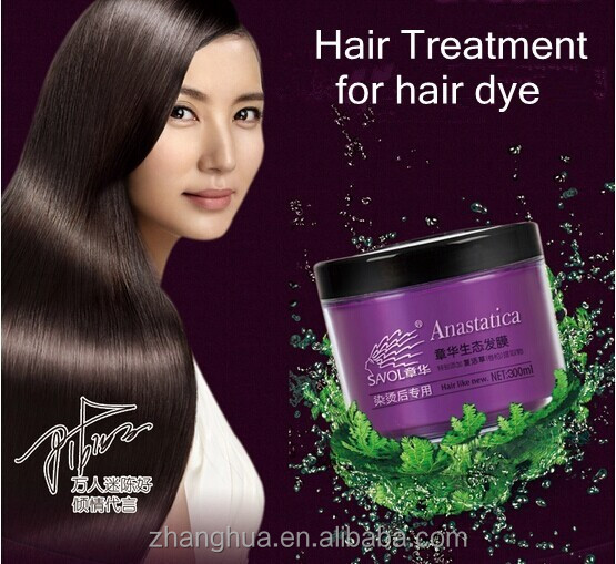 Hot hair treatment for hair dye