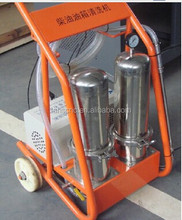 Can clean the diesel fuel tank HS-1 HIGH QUALITY Diesel Fuel Tank Cleaning Machine
