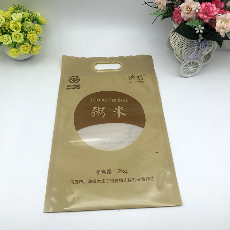 2KG food grade custom printed rice packing bag/rice plastic bag