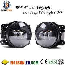 "30 watt 4"" Morsun jeep fog lamp, 4 inch jeep wrangler led fog lights jk fog lights"