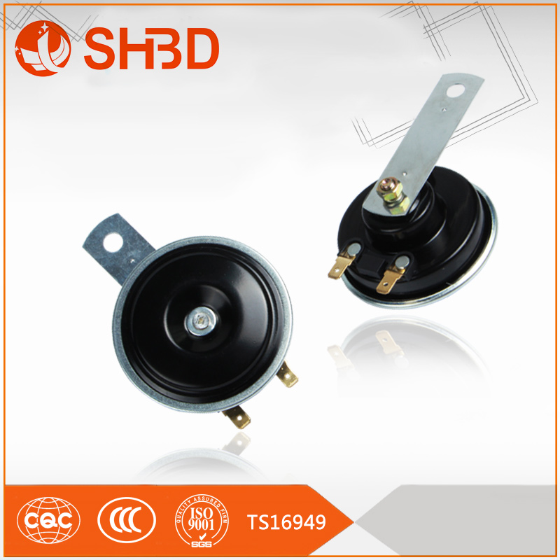 shbd motorcycle/car /truck electric 12v 110db single-tone snail horn loud sound level