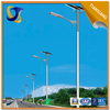 complete set factory 12v solar 30w led street light