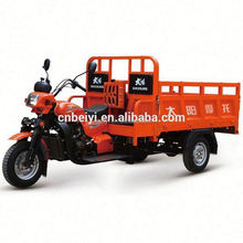 Hot Sale Beiyi DAYANG Brand chinese three wheel motorcycle for Sale