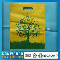 Modern Hot Sale New Fashion PP renewable pp woven shopping bag